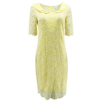 Żółta wizytowa sukienka z...